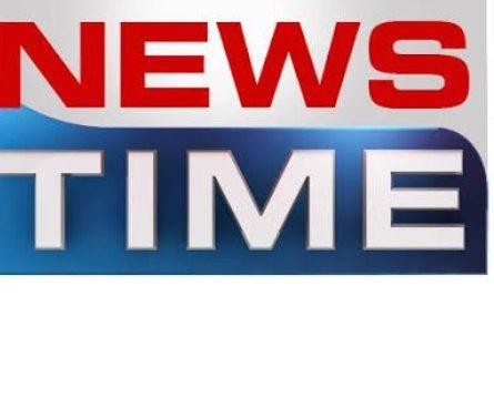 NewsTime Nigeria